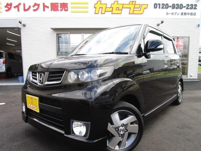 Honda Zest Spark 2011 For Sale Japanese Used Cars Car Tana Com