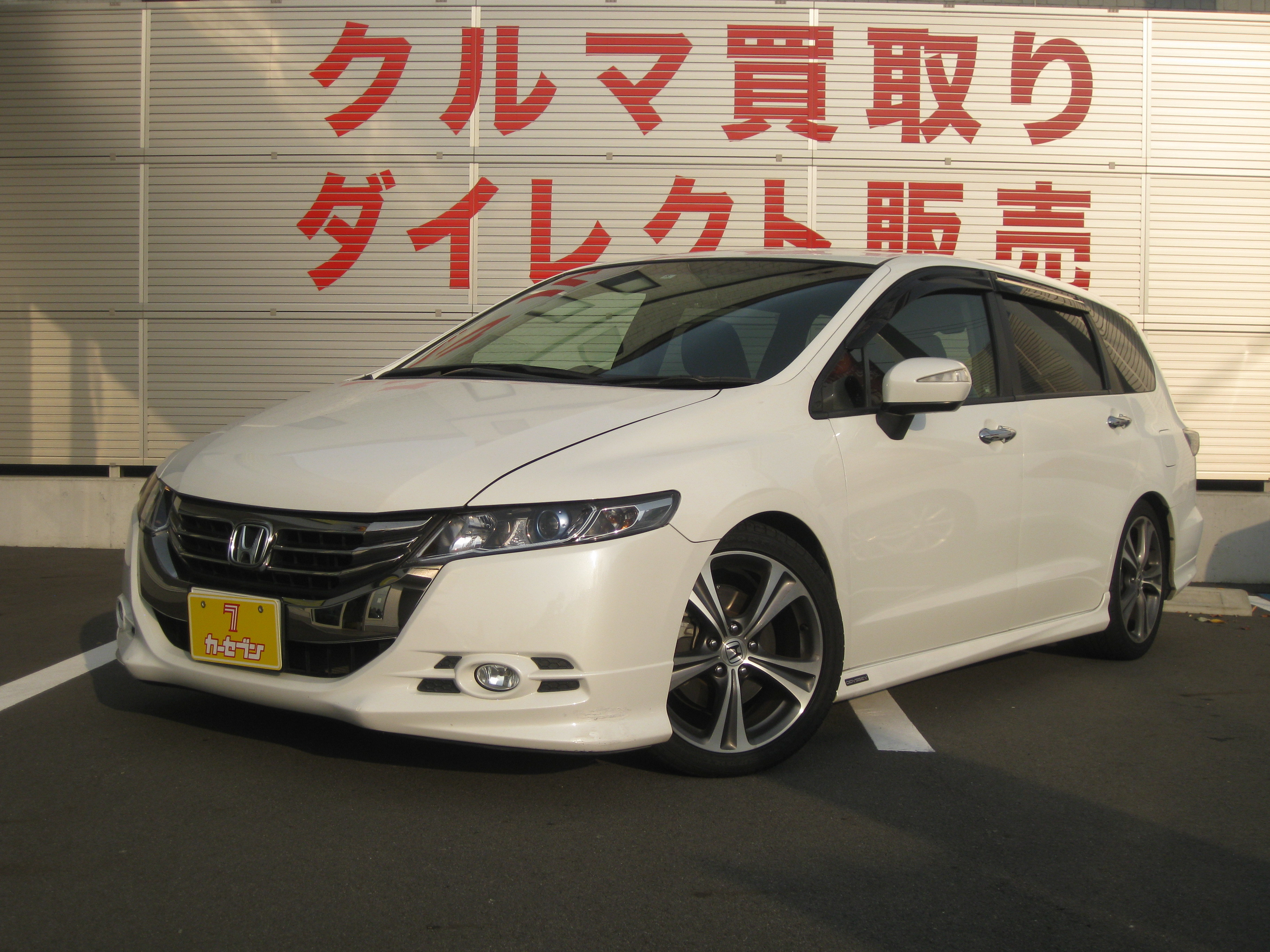 HONDA Odyssey 2012 For Sale Japanese Used Cars