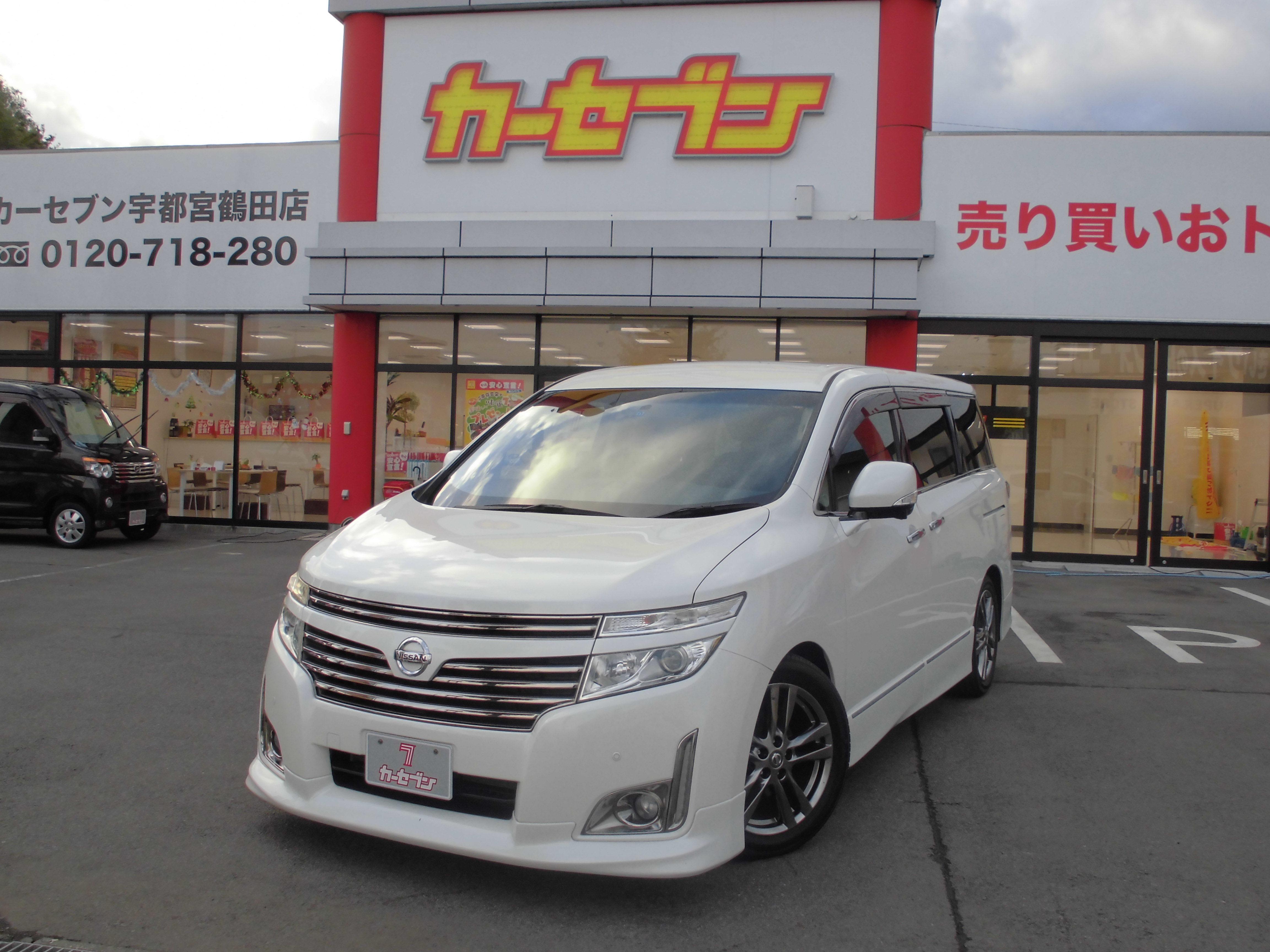 sales ta nissan catalogue pbt sale trinidad the for almera car