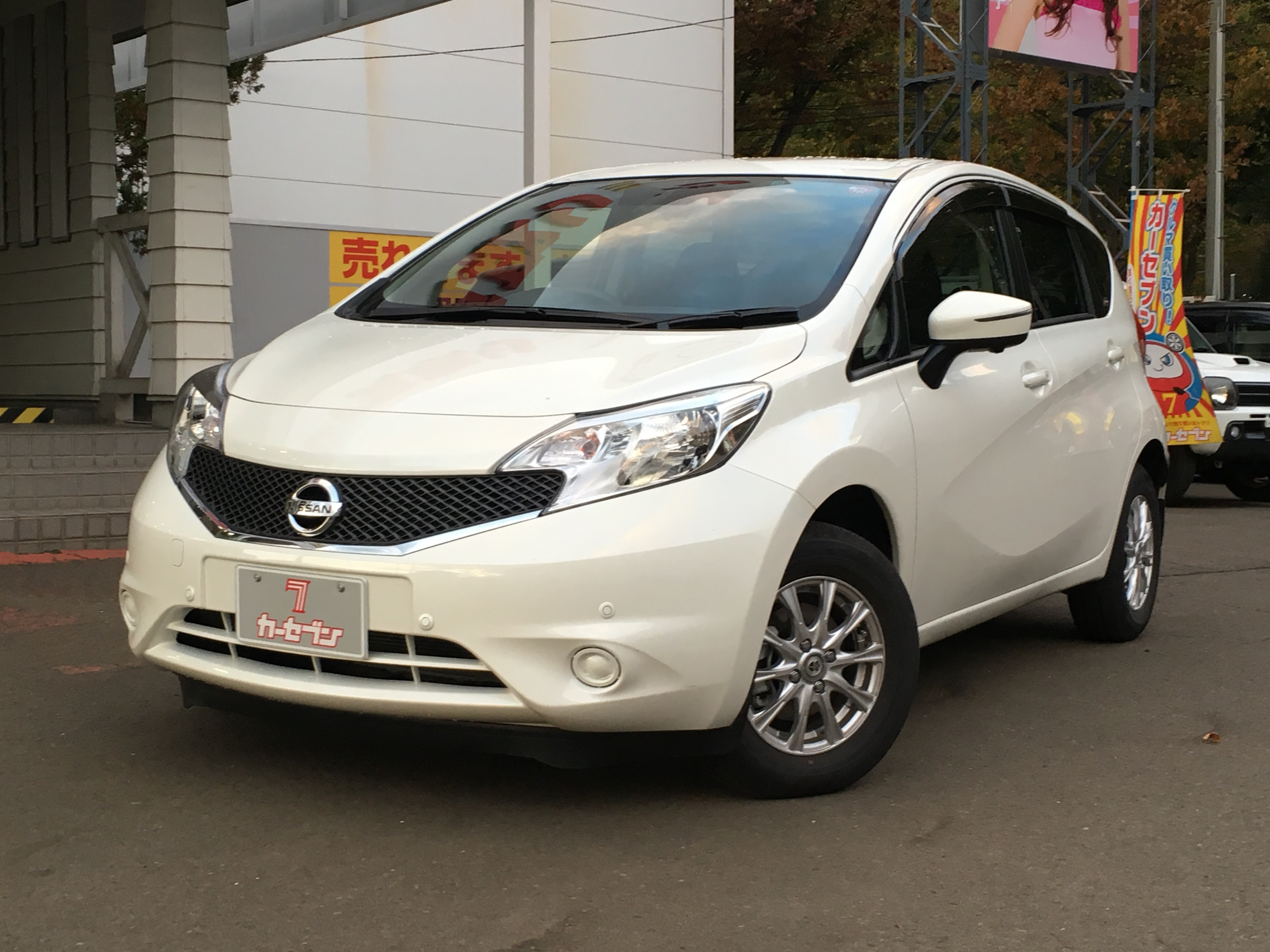 note the with and latest news reviews best modifications acenta nissan